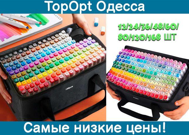 Набор скетч маркеров двухсторонних для рисования Touch фломастеров