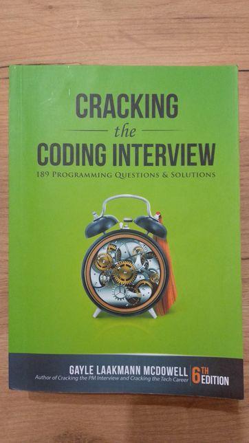 """Книга: """"Cracking the coding Interview"""""""