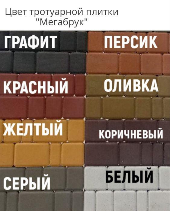 Тротуарная плитка Фастов - изображение 1