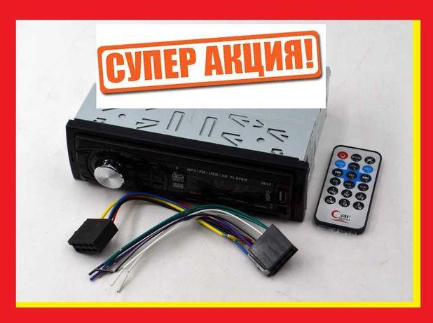 Автомагнитола Pioneer CDX-GT 1044