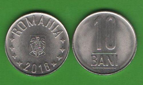 10 бани Румыния 2016