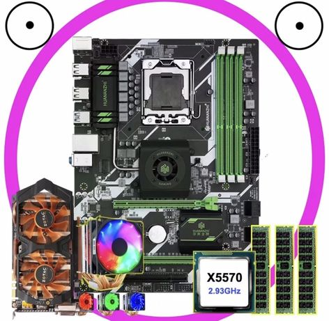 Комплект персонального компьютера