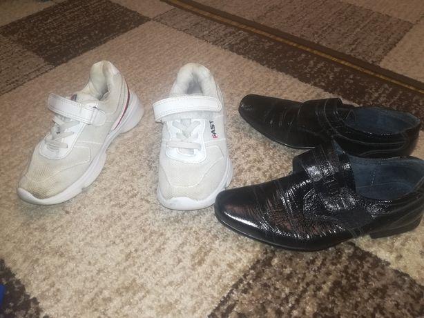 Кроссовки. Туфли