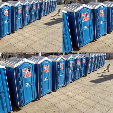 Toaleta PRZENOŚNA Toaleta Nowy Dwór Gdański WC Budowa