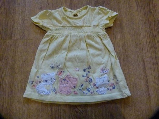 George żółta bawełniana sukienka rozmiar 62-68