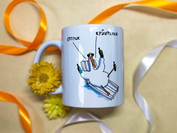 Чашка с приколами