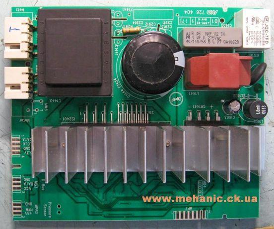 Bosch Siemens 9000511751 MU600 679421, 676736, F57, IRDAK072635 MU600A