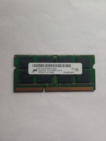 оперативная память ddr3 4gb Micron