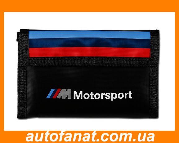 Портмоне BMW Оригинальный кошелек бмв бумажник Motorsport Подарок