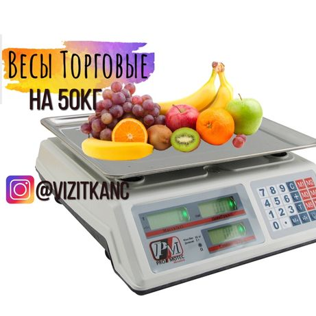 Весы торговые на 50 кг Promotec