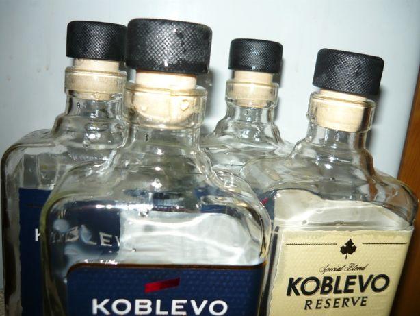 Пляшки виноделу из под коньяка Коблево 0,5л