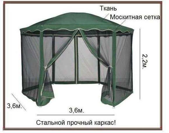 Павильон, шатер шестигранный основа ткань, 3.6х3.6м беседка, альтанка