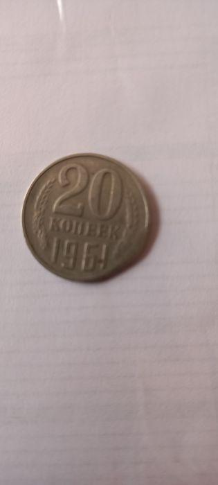 Продам монеты СССР и Украины Одесса - изображение 1