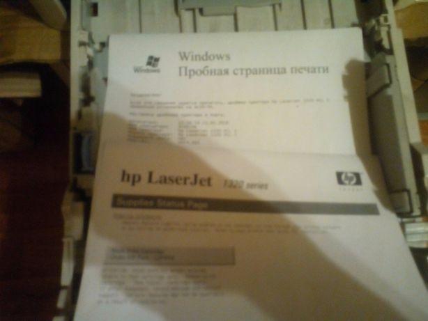 Лазерный принтер HP LJ 1320