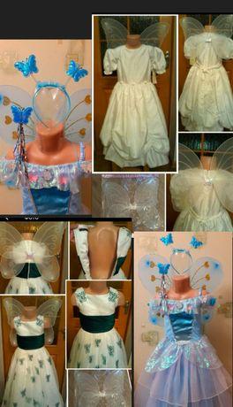 3 костюма фея бабочка платье бабочки феи с крыльями