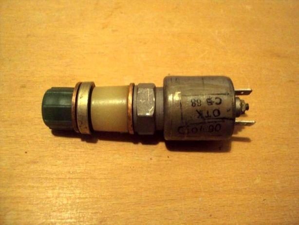 Клапан электромагнитный 12/24 V ссср