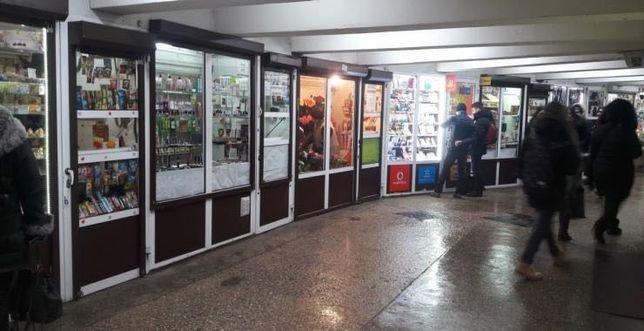 Киоск (МАФ) на станции Метро Пролетарская