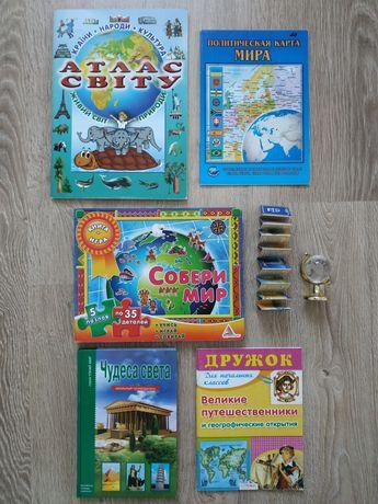 Книги (3шт)+ карта+атлас+ сувенир -глобус
