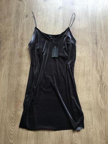 Платье New look S M
