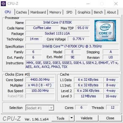 Intel Core i7-8700K (обмен на i3)