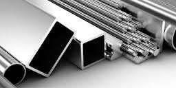 труба алюминиевая круглая квадратная прямоугольная анод купить цена