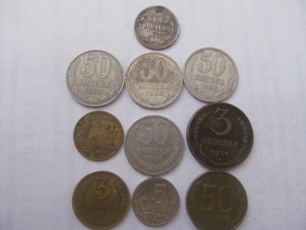 Монеты - советские, российские, болгарские.