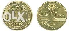Монета 1 гривна