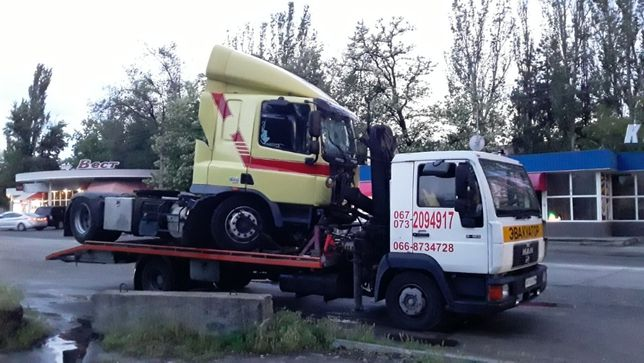 Грузовой Эвакуатор в Запорожье . нал/безнал(НДС)