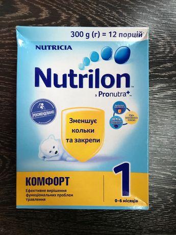 Смесь Nutrilon 1 Нутрилон Nutricia 300 г