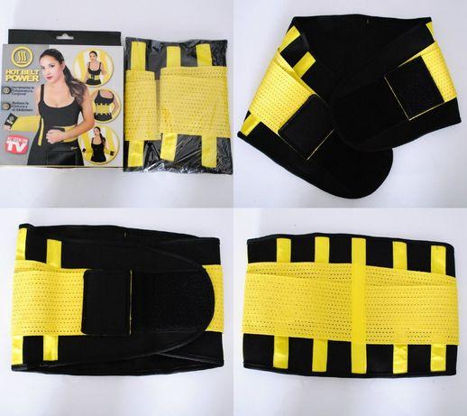 Утягивающий пояс для похудения Hot Shapers Hot Belt PowerБОЛЬШОЙ