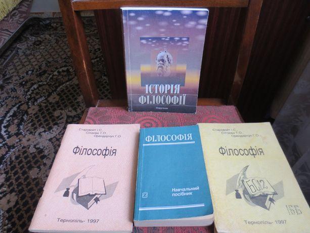 Філософія, психологія, педагогіка