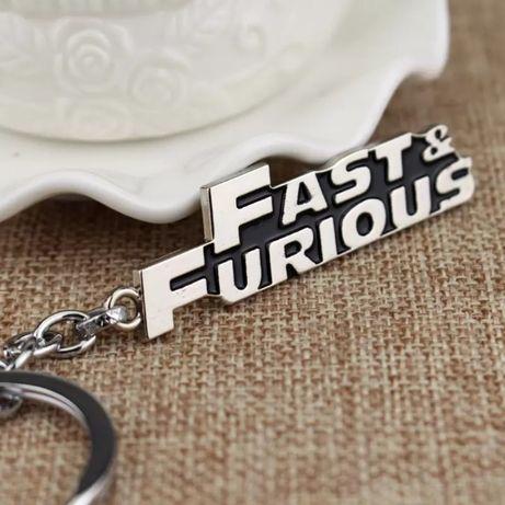 Брелок Форсаж(Fast Furious) гонки фильм Сталь подарок боевик комедия!