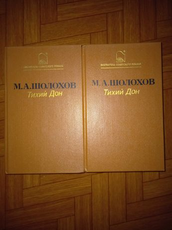 Книги видавництва 1982-1987р