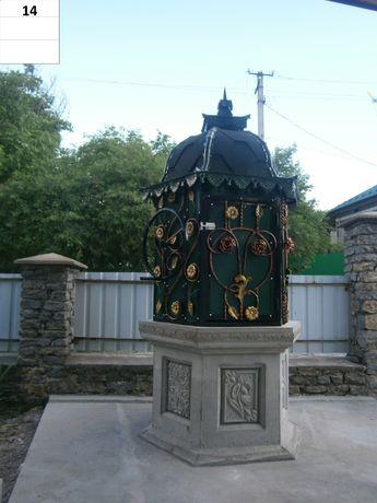 Дашок на криницю Ковані криниці Цембриня
