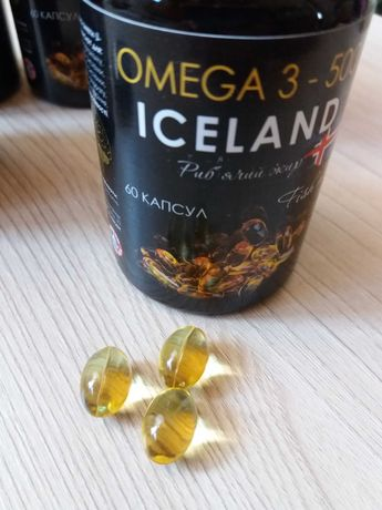 Рыбий жир  ОМЕГА-3-500 Исландия