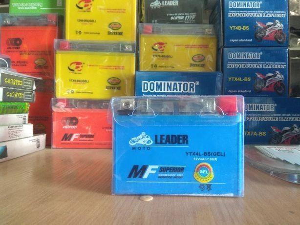 Мото АКБ аккумулятор 4А,5А,6А,7А,9А,18А ампер 12V,6V кислотный Гелевые