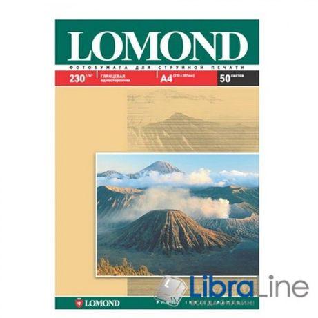Фотобумага LOMOND A4 GLOSSY 20Л 230G