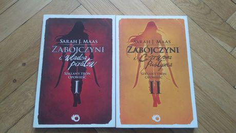 Szklany tron opowieść Zabójczyni cz. 1 i 2