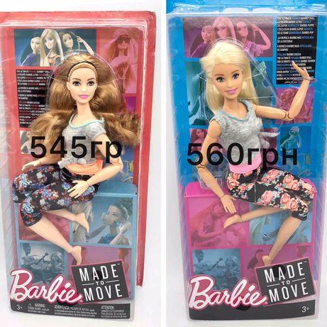 Кукла Барби йога Made to move шарнирная лялька барбі оригинал Mattel