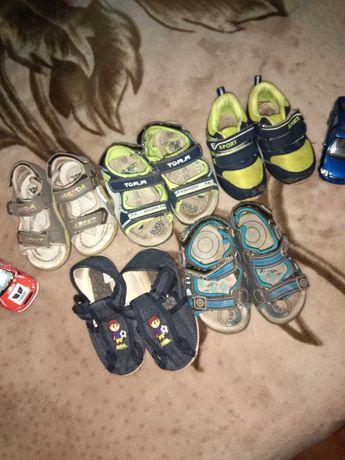 Б/У обувь на мальчика