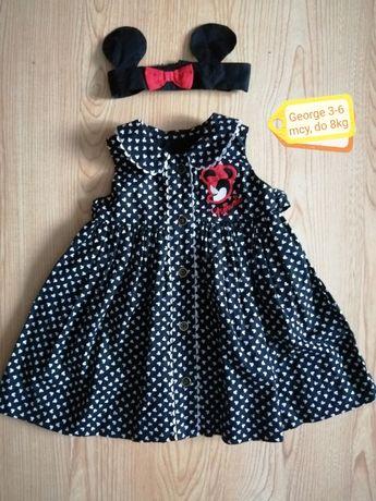 Ubrania dla dziewczynki 62,68