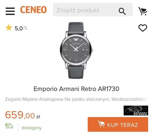 Emporio Armani AR-1730