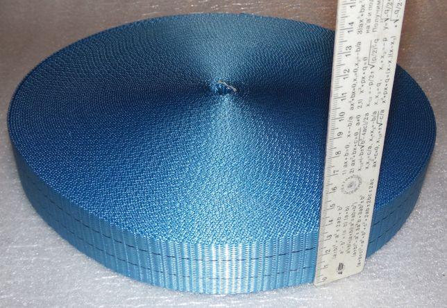 Лента буксировочная, стропа, текстильный трос на 2,5 тонны