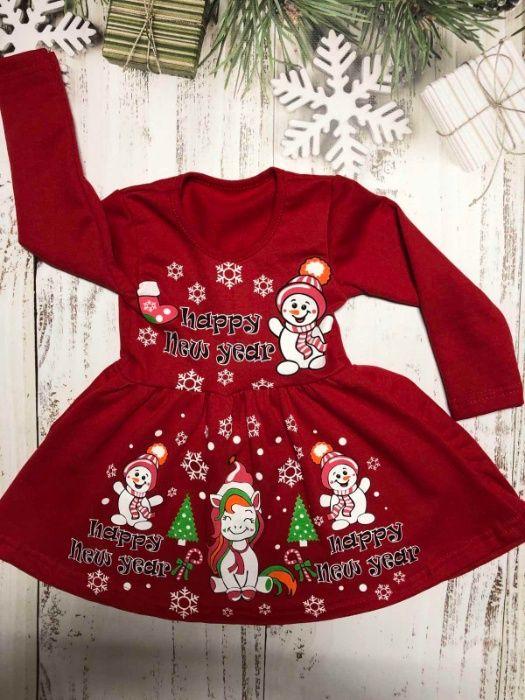 Теплое новогоднее платье для девочки. Конотоп - изображение 1