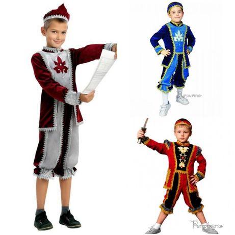 карнавальный костюм принц король паж глашатый Purpurino