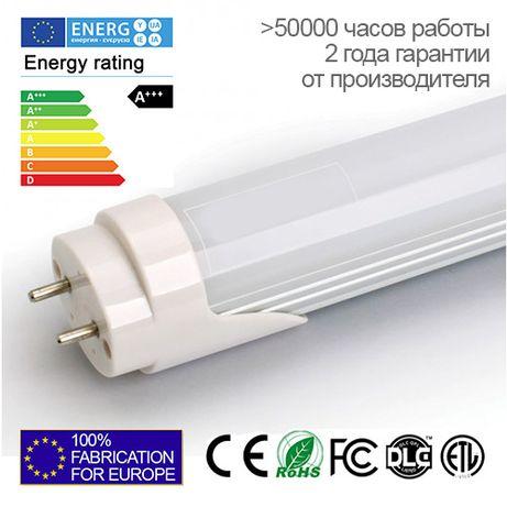 Лучшие светодиодные LED ЛАМПЫ Т8! Срочная доставка по Киеву и Украине