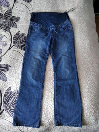 Spodnie jeans ciążowe plus poduszka do karmienia