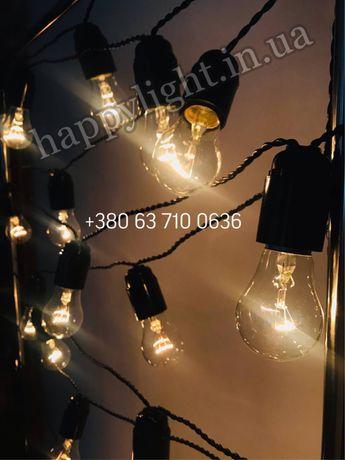 Ретро гирлянда E27 IP-56. Гирлянда из лампочек. Лампочки Герлянда,