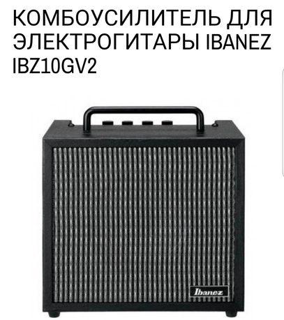 Комбоусилитель для электрогитары Ibanez IBZ10GV2