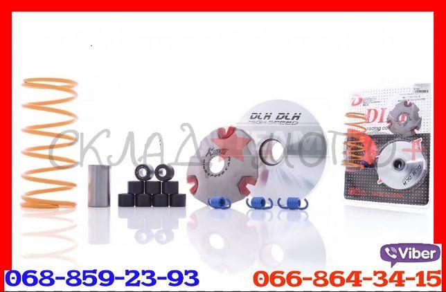 Вариатор ролики 139qmb HONDA DIO18 27 28 34 35 pal56 tact24 хонда такт